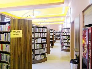 Městská knihovna Nové Město nad Metují (Nové Město nad Metují)
